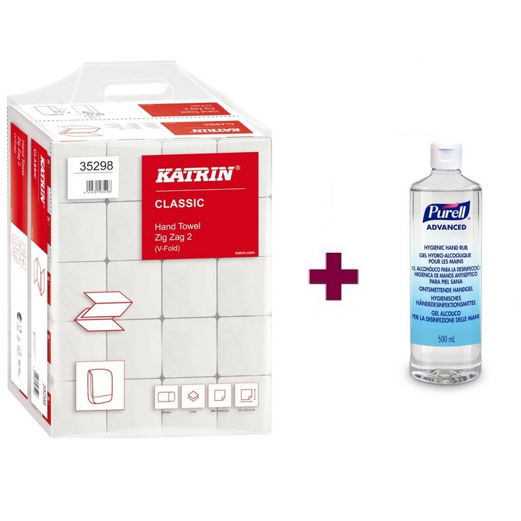 Кърпи за ръце Katrin ECOLABEL + 